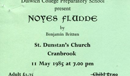 Noyes Fludde Entrance Ticket