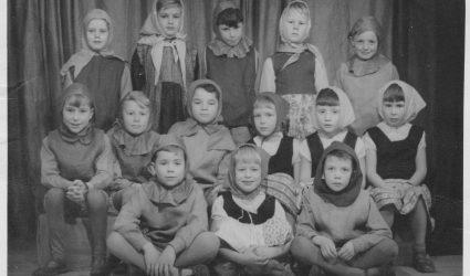 Coursehorn Play 1958